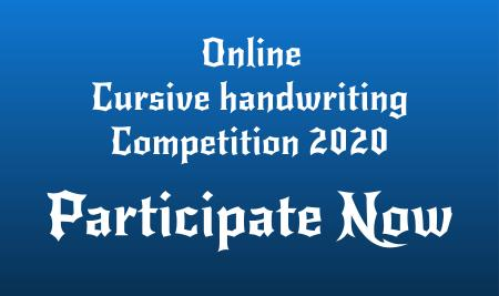 Online Cursive handwriting Competition 2020